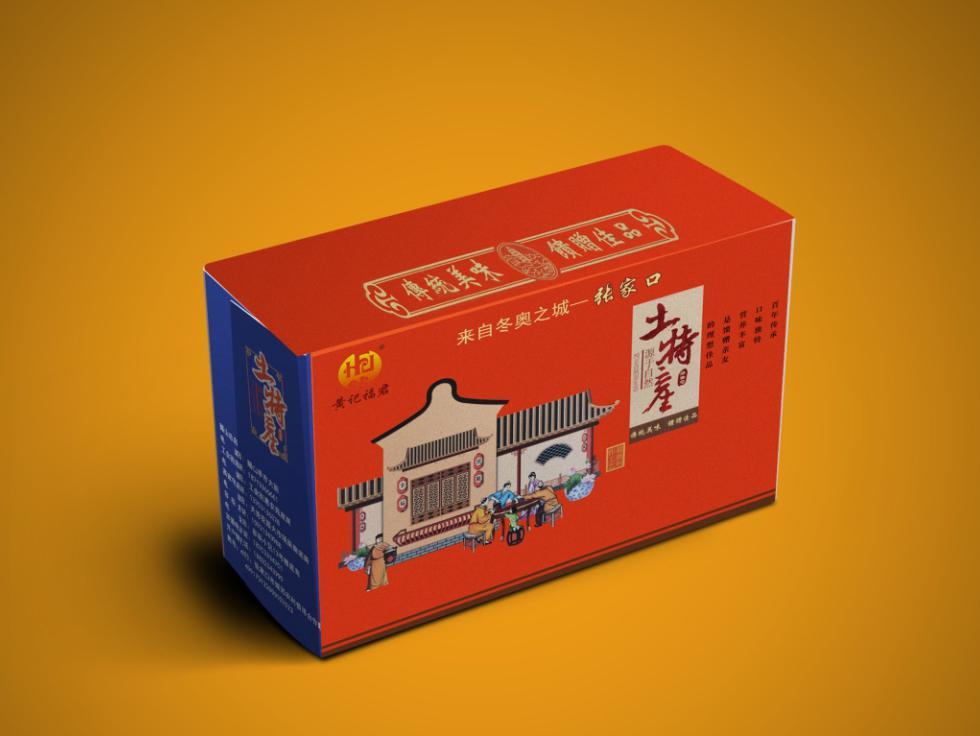 创意精品盒定制