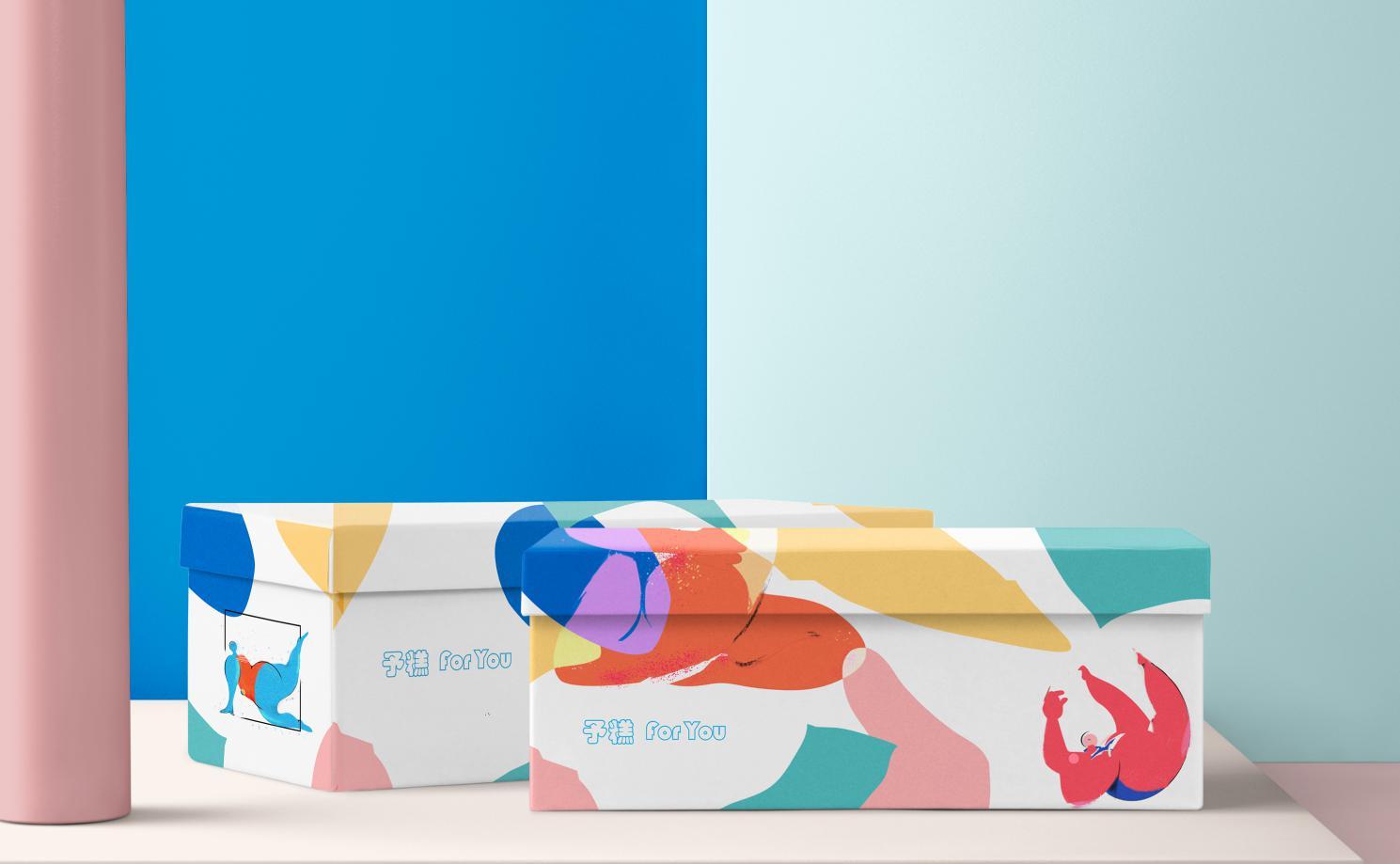 张家口创意精品盒
