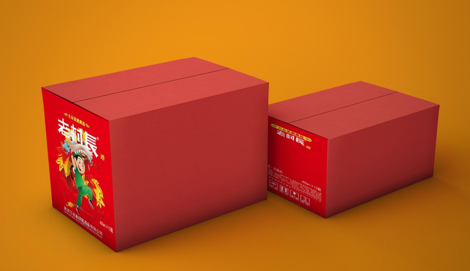 张家口精品盒厂